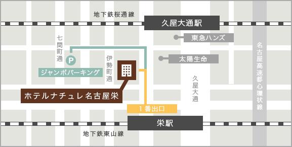 栄駅・久屋大通駅から徒歩2分の好立地!